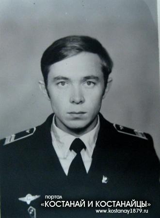 Парыгин Владимир Максимович