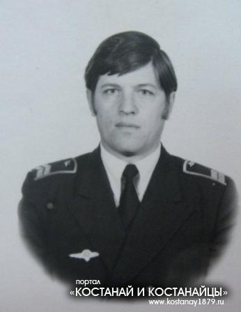 Реннер Александр Петрович