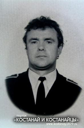 Старцев Николай Викторович