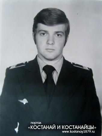 Салтыков Сергей Вячеславович