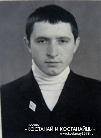Косарев Валерий Леонидович