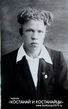 Кожевников Анатолий Алексеевич
