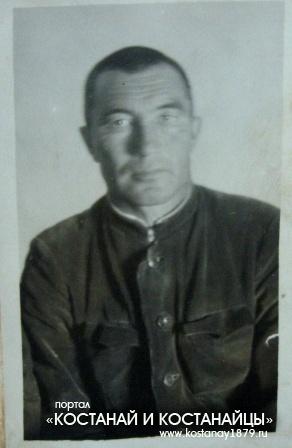 Ищанов Габсултан