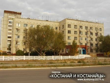 Общежитие на улице Гашека