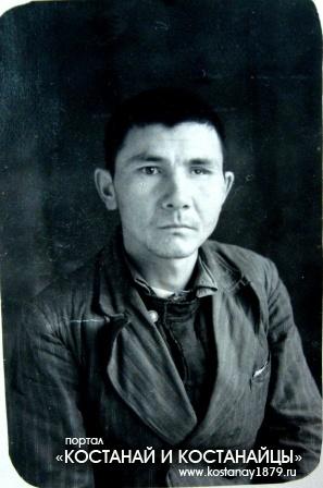 Хасенов Ашим