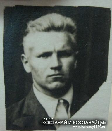 Татарчук Александр Николаевич