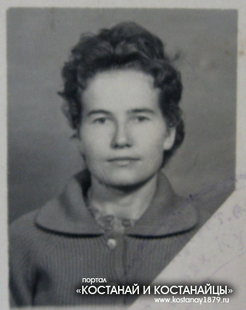 Чернова Любовь Петровна