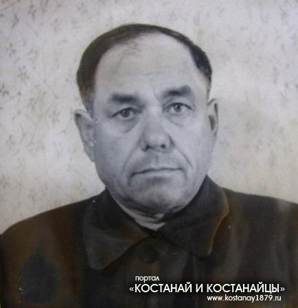 Алексеенко Степан Фомич