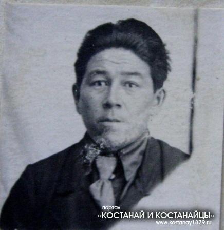 Жаксалыков Атан