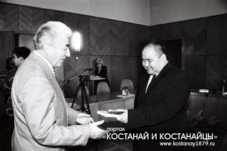 Вручение медалей Астана