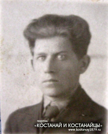Андрианов Григорий Иванович
