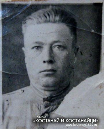 Шаталов Степан Васильевич