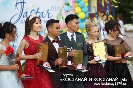 Школьный выпускной. 12 июня 2019 года