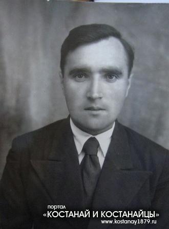 Лазарев Василий Тарасович