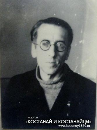 Подгородецкий Александр Александрович