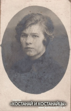 Александра Николаевна Луценко