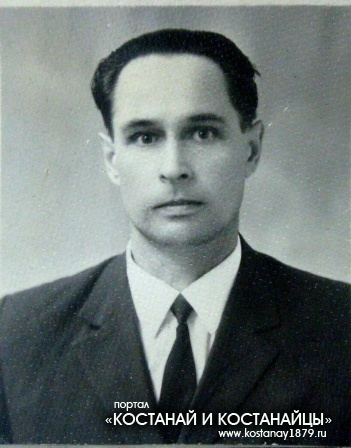 Лаубах Эдуард Федорович
