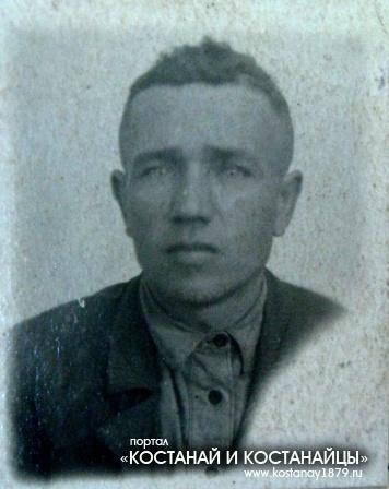 Ефимов Василий Михайлович