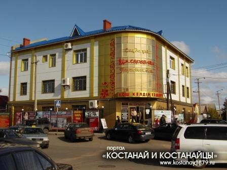 Торговый дом Шахерезада