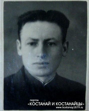 Семененко Иван Моисеевич