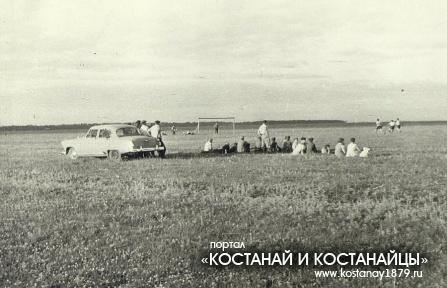 Футбольные соревнования команд колхоза им. Чапаева и соседнего совхоза