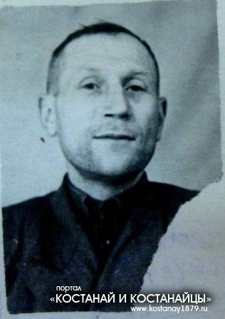 Дель Андрей Иванович