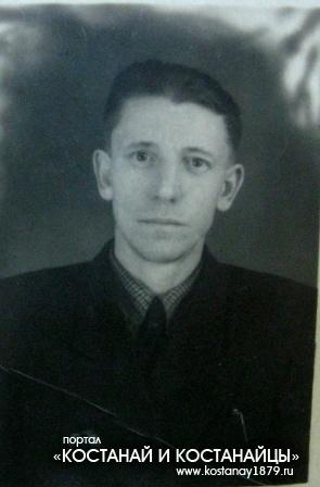 Евтихин Анатолий Яковлевич