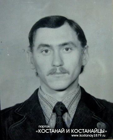 Гертнер Василий Васильевич