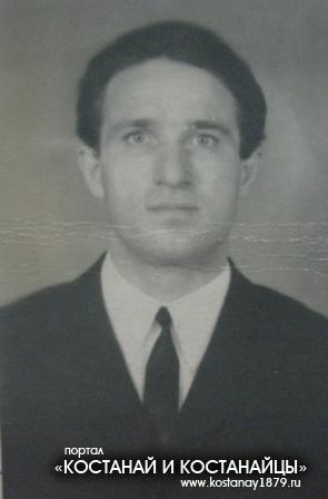 Рейх Александр Карлович