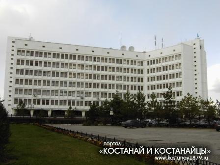 Департамент внутренних дел