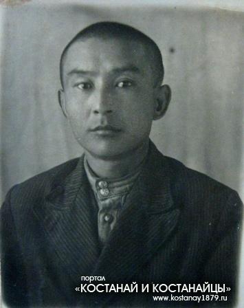 Уразбаев Карим Хамзинович