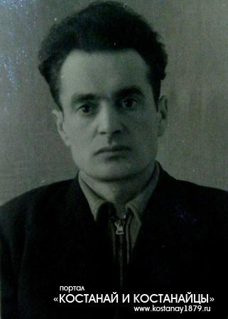 Ионга Александр Семенович