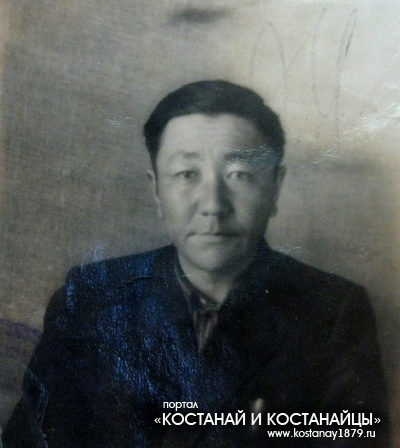 Тулебаев Азимхан Абдрахманович