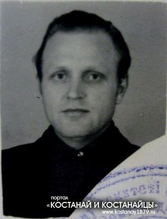 Пластовец Василий Иванович