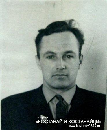Дукарт Иван Францевич