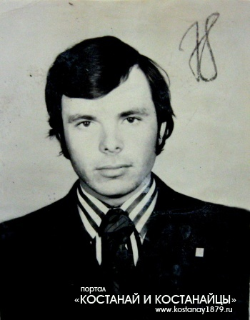 Кнейслер Александр Теодорович