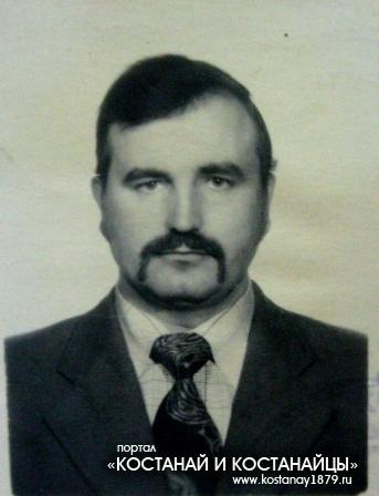 Шимпф Александр Иванович