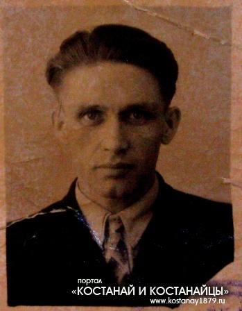 Шмидт Валентин Тимофеевич
