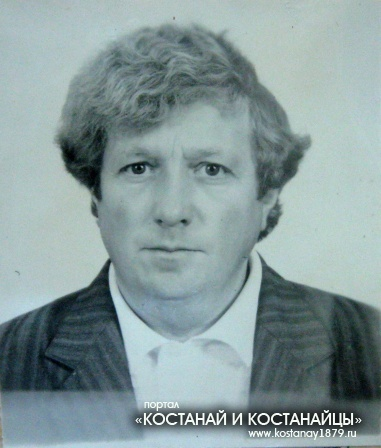 Бернес Василий Эдуардович