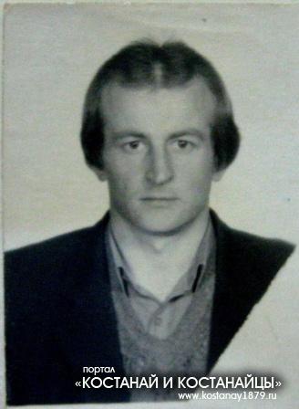 Браун Иван Иосифович