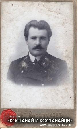 Каляпин Григорий Федорович