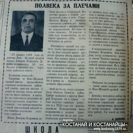 Душейко Дмитрий Егорович