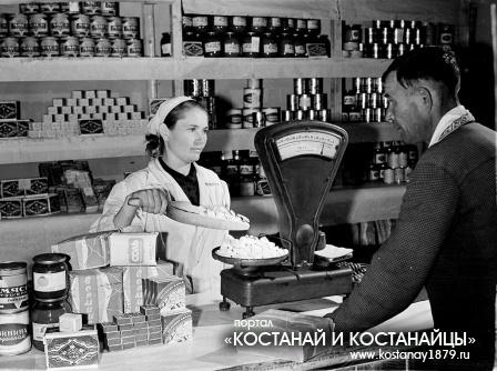 1959 год. Совхоз Краснодонский
