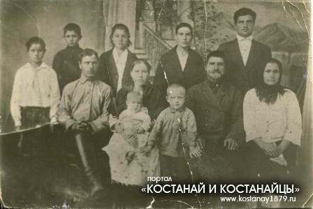 Семья Деревянко