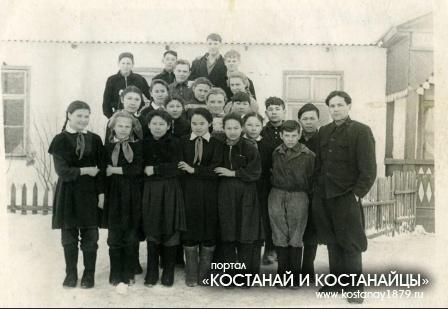 Каратальская школа