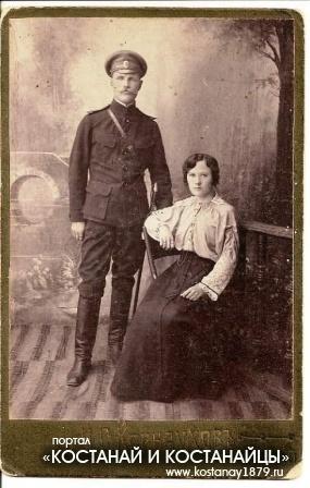 Ефим Ефимович Ольховский, его жена Ефросинья Адриановна