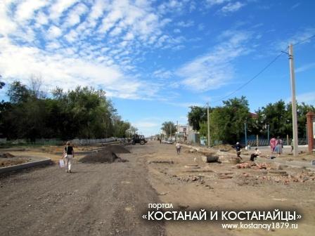 Ремонт улицы Бородина (19-го августа)