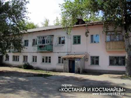 Дом по улице Рабочая