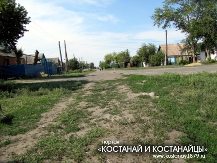Конец улицы Летунова