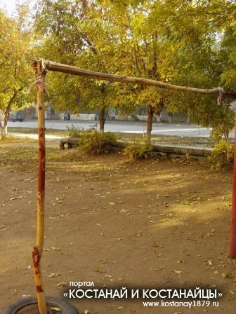 Футбольные ворота нашего детства